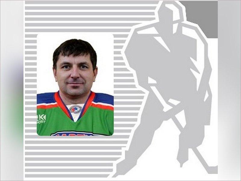 Руководитель областной федерации хоккея стал гендиректором хоккейного «Брянска»