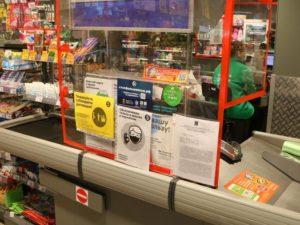 В магазинах Брянска за два дня отловили еще семь «безмасочников»