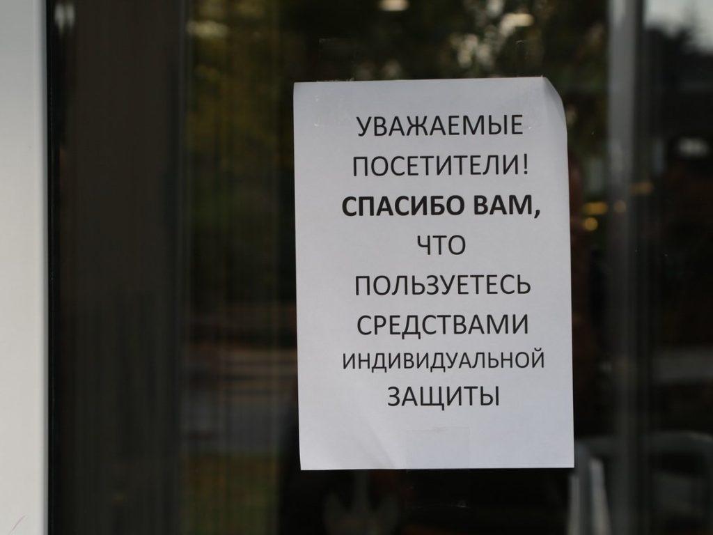 В Брянске без масок попались продавцы ТЦ «Пушкинский», «Русского текстиля» и «Шаурмы»