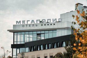 В Брянске открылся первый в городе пятизвёздочный отель