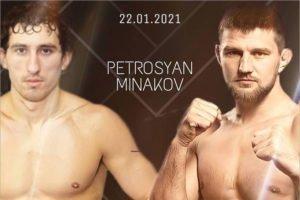 Титульный бой Минакова-младшего перенесён на 22 января