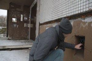 Двое брянских наркодилеров были пойманы за испытанием преступной схемы сбыта