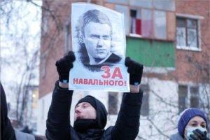 Региональные штабы Навального грозят провести «большие митинги». Если найдут их участников