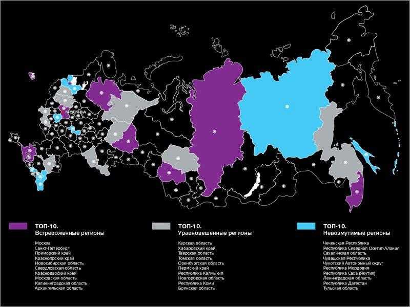 В 2020 году население Брянской области боялось исключительно коронавируса. В разных формах