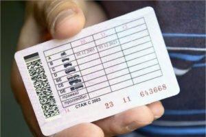 С 1 апреля меняются правила получения водительских прав