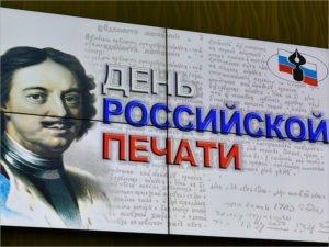 Вручение губернаторских наград журналистам состоится в Брянске несмотря ни на что