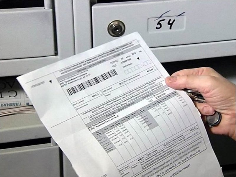 В Брянской области снижен тариф на вывоз мусора