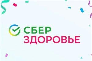 Количество новогодних онлайн-обращений жителей Брянской области к врачам выросло в три раза