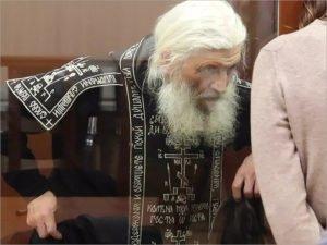 Дело Романова: отец-конспиролог и его помощник-масон организовывали раскол церкви?