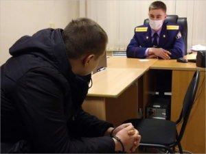В Брянске 18-летнему молодому человеку предъявлено обвинение в создании экстремистского сообщества