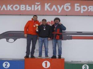 Брянские спортсмены оказались лучшими на домашнем стрельбище в турнире по стендовой стрельбе