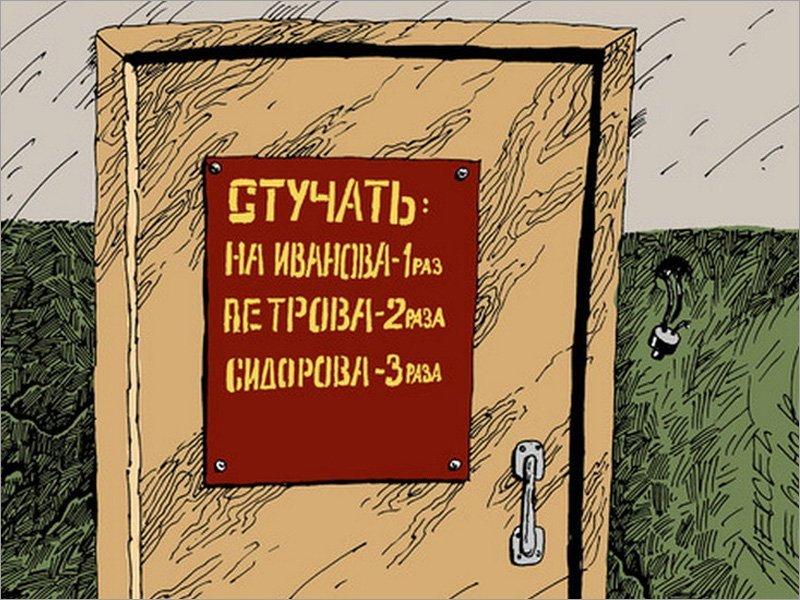 Стучите: налоговая служба грозит общепиту штрафами до 1 млн. рублей за работу без онлайн-кассы