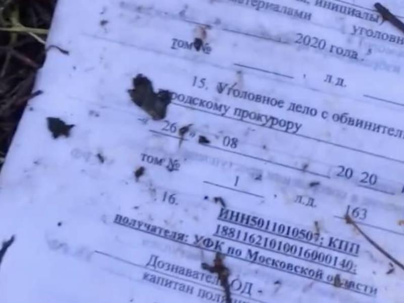 В лесу под Клинцами обнаружена свалка отходов из ИК-6. УФСИН и регоператор заявляют, что её не может быть