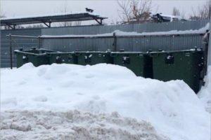 Мусорщики потребовали от брянских властей немедленно расчистить подъезды к контейнерным площадкам