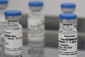 Медотвод от антикороновирусной прививки в Брянской области может быть оформлен только «тройкой»