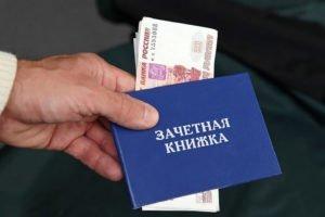 Бывший студент казачьего института в Унече оштрафован за дачу взятки