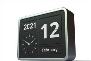 Зеркальная дата 12.02.2021 – лучшее время для начинаний: что делать в этот день