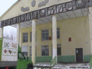 В Погарском районе сельский ДК отремонтировали за свои деньги