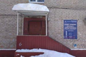 В четырёхэтажке на Новом Городке замерзают жильцы-жалоба в прокуратуру