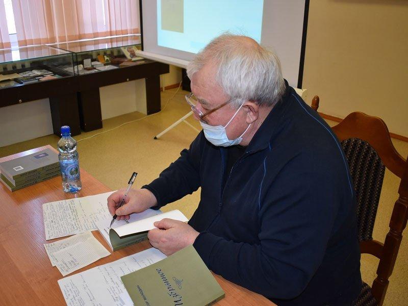 В Брянской областной библиотеке им. Ф. И. Тютчева состоялась презентация книги поэта Виктора Володина