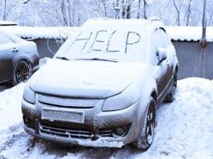 Погрелся: замёрзший житель Фокино залез в чужой автомобиль и поджёг его