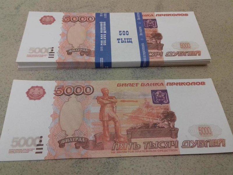 Беспринципный «приколист» из Ленобласти по закону ответит за обманутых брянских пенсионеров
