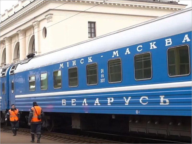 Россия восстанавливает железнодорожное сообщение с Белоруссией с 8 февраля
