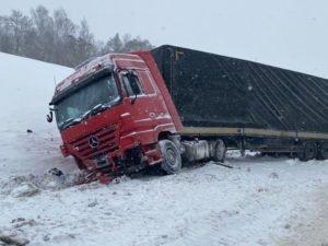 В Брянской области из-за непогоды за сутки произошло больше полусотни ДТП