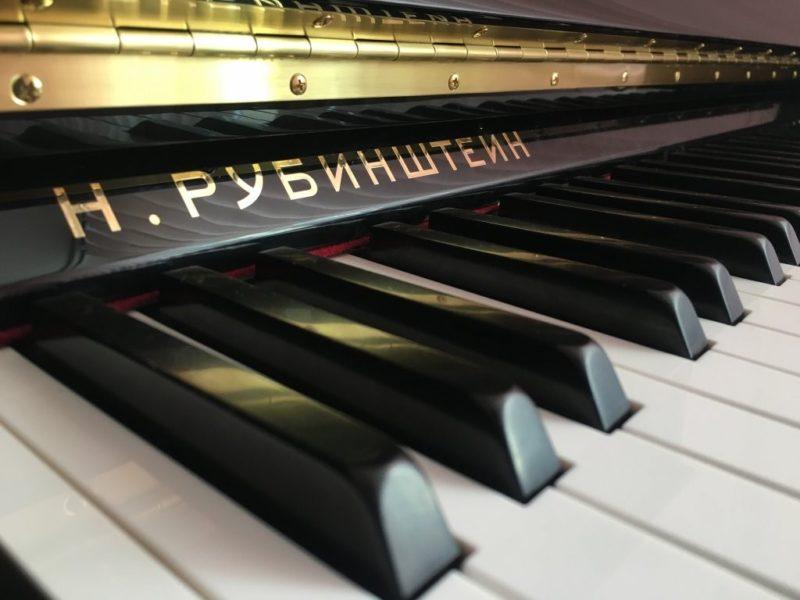 Брянская ДШИ №2 имени П.И. Чайковского получит рояль и два фортепьяно