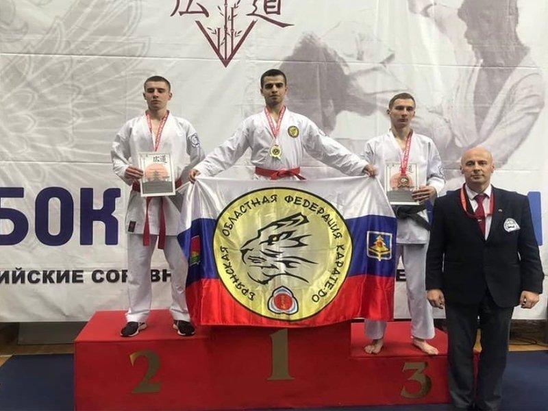 Брянские каратисты привезли с всероссийских соревнований 33 медали
