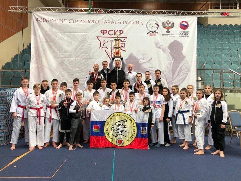 Брянские каратисты привезли со всероссийских соревнований 33 медали