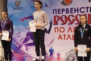 Брянские легкоатлеты привезли с первенства России призовые  места и новый юношеский рекорд