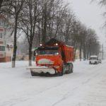 Власти Брянска пригрозили УК штрафами за плохую расчистку дворов