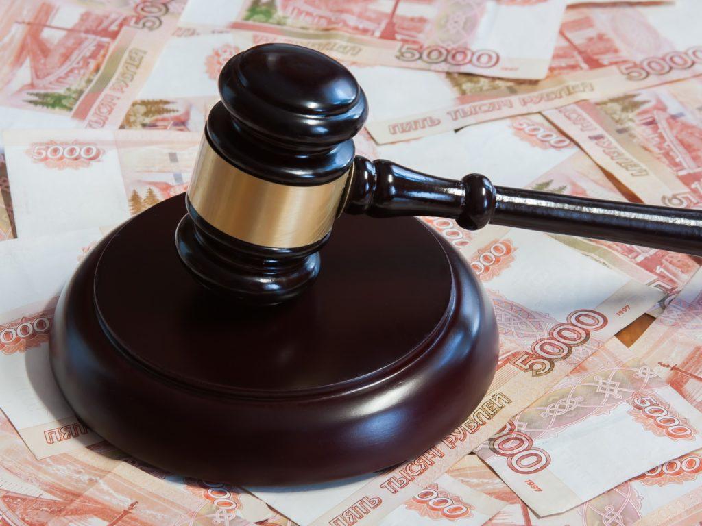 Экс-начальница управления ветеринарии Брянска за попытку взятки прокурорам получила не срок, а штраф