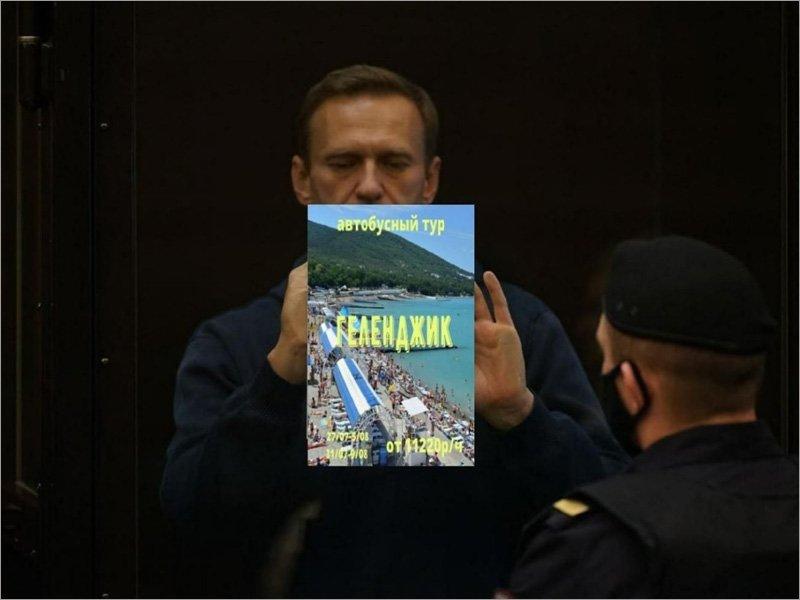 За русского националиста Навального вступились 70 никому не известных черкесов из США