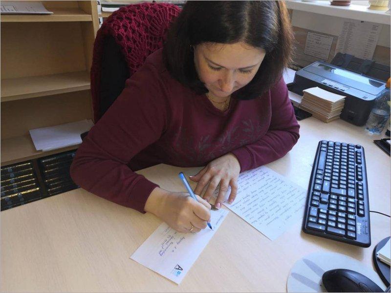 «Напиши письмо солдату»: за неделю в Навле собрали более ста писем для солдат