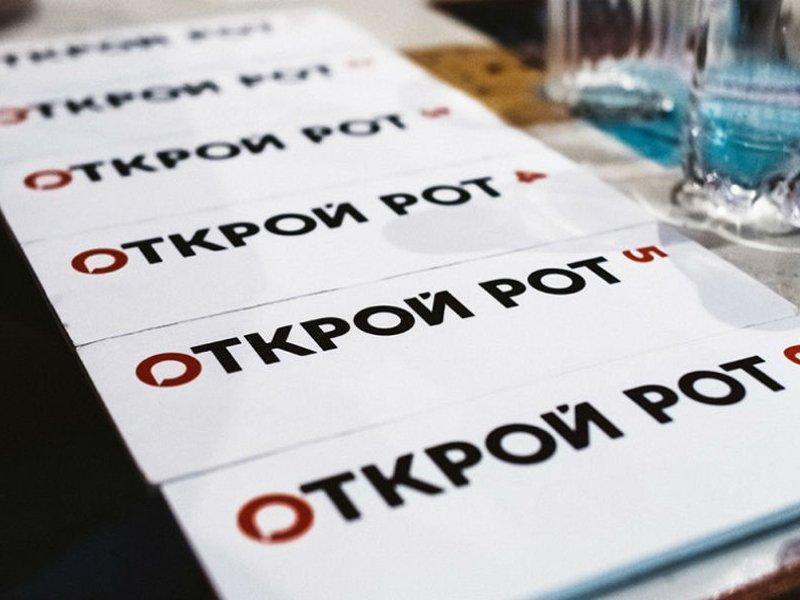 В Брянске пройдёт отборочный тур чемпионата по быстрому чтению