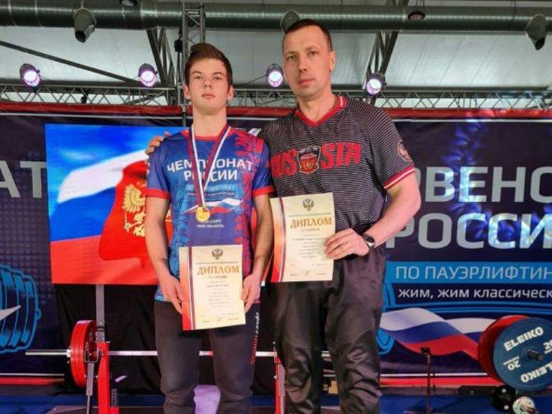 Брянские спортсмены привезли достойные результаты с первенства по пауэрлифтингу