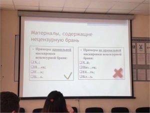 За связь без мата: новые российские законы, вступающие в силу в феврале