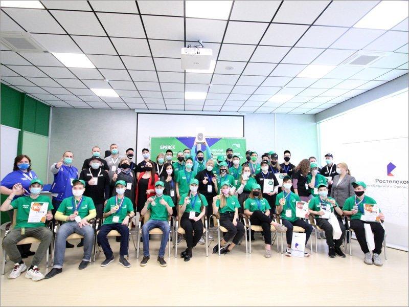«Ростелеком» выступил партнёром брянского регионального чемпионата «Молодые профессионалы»