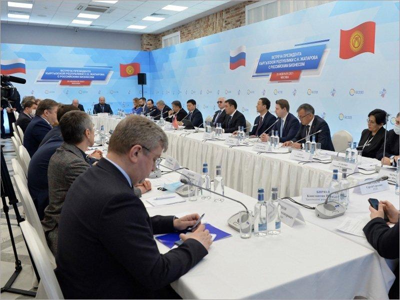 Представители брянского предприятия приняли участие во встрече с президентом Киргизии