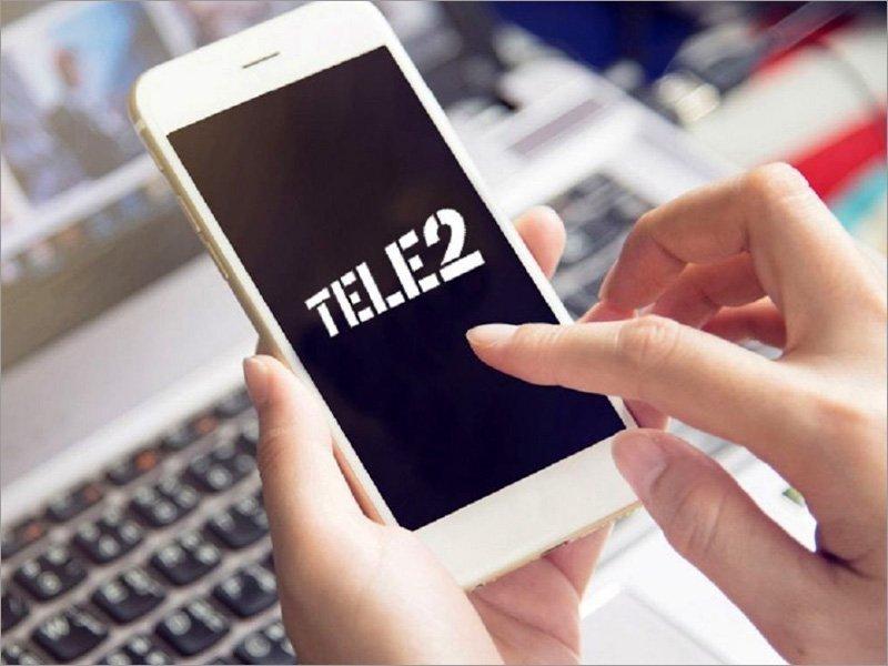 Брянским абонентам предлагают лично убедиться в качестве связи Tele2