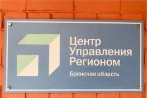 Вакцинация и дороги: две проблемы для жителей Брянской области – ЦУР