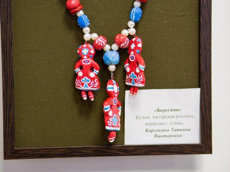 В Городском выставочном зале открылась выставка декоративно-прикладного творчества