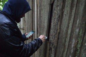 В Брянске пойманы двое закладчиков с одним килограммом наркотиков