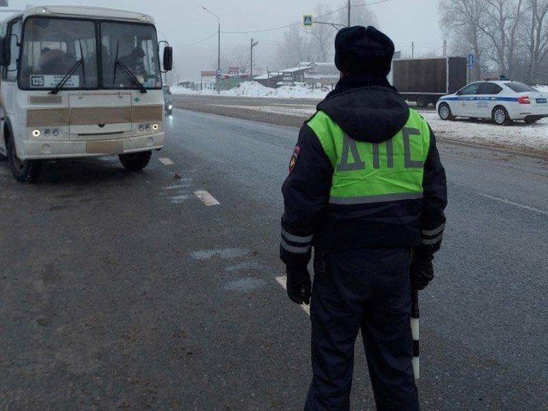 В Брянской области за три дня поймали более 300 водителей автобусов, нарушивших ПДД