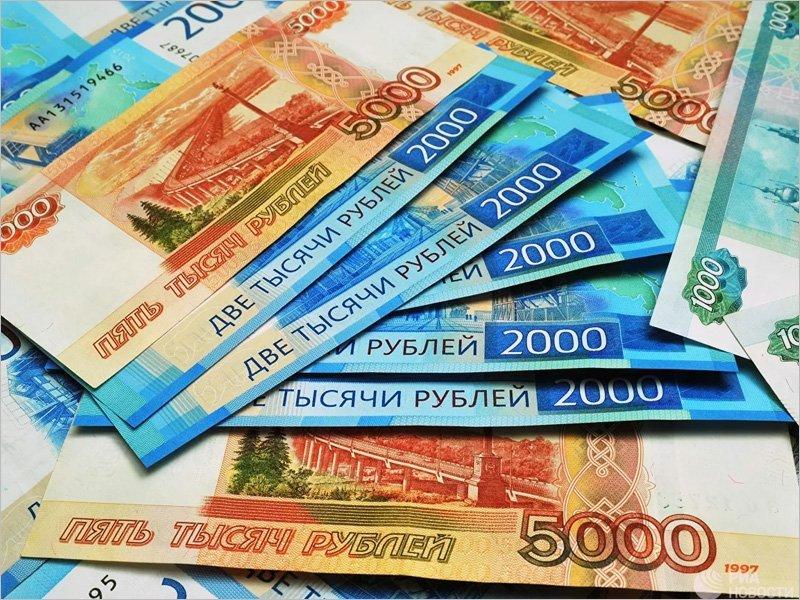 Банк России выпустит банкноты нового дизайна – с новыми городами