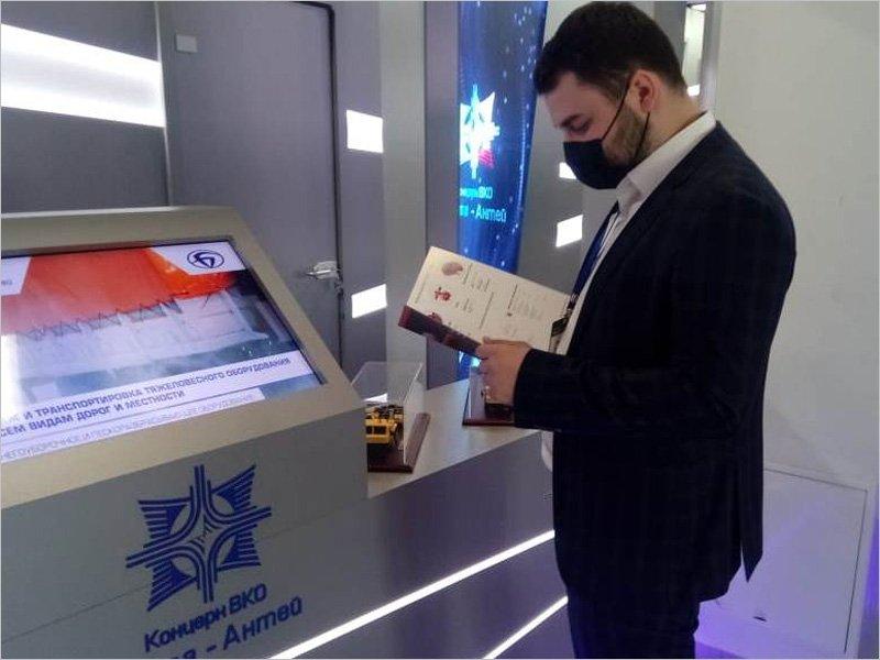 Брянский автозавод представил гражданскую продукцию на выставке «ГОСЗАКАЗ-2021»