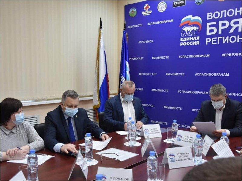 Артём Ашеко стал первым участником думских праймериз «Единой России» в Брянской области