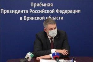 Брянский губернатор не остался в стороне от международных дел и откомментировал Байдена